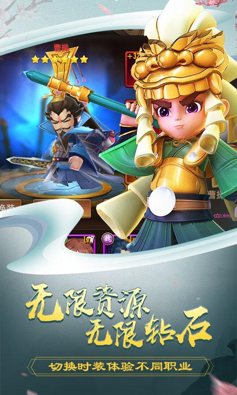 吕小布外传商城版截图2
