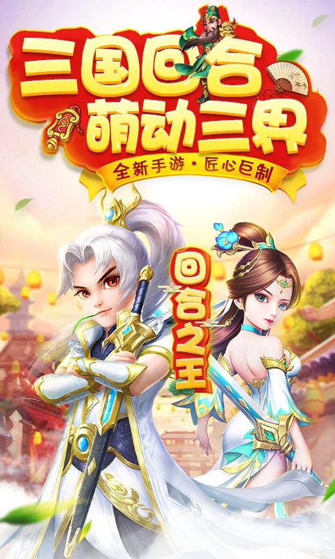 菲狐倚天情缘星耀版截图1
