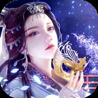 神剑の启缘-送648充值