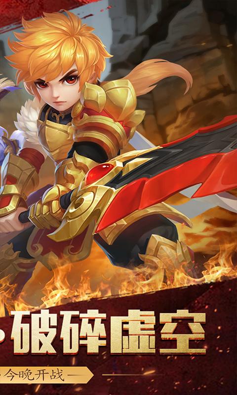 炎龙骑士团-PK版截图2