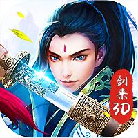 """手游 """"剑来-平妖传"""""""