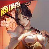"""手游 """"神话版三国商城版"""""""