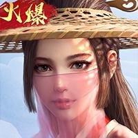 剑侠山河录(折扣)
