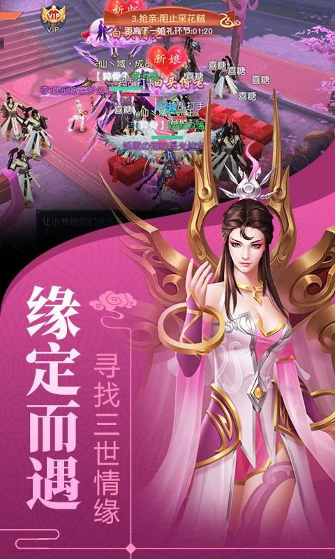 剑舞龙城畅玩版(折扣)截图5