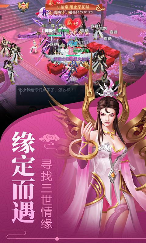 剑舞龙城(折扣)截图3