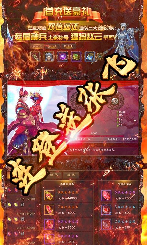 青龙偃月刀(送GM4)截图4